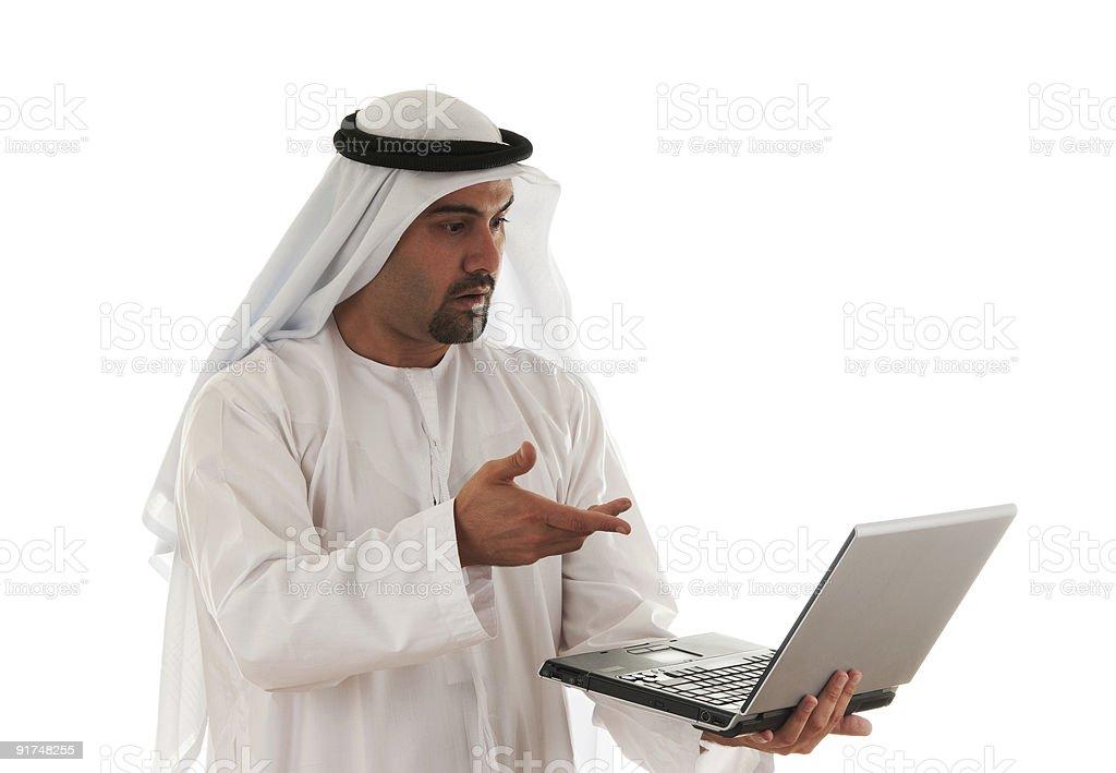 Arab Businessman in communication stock photo