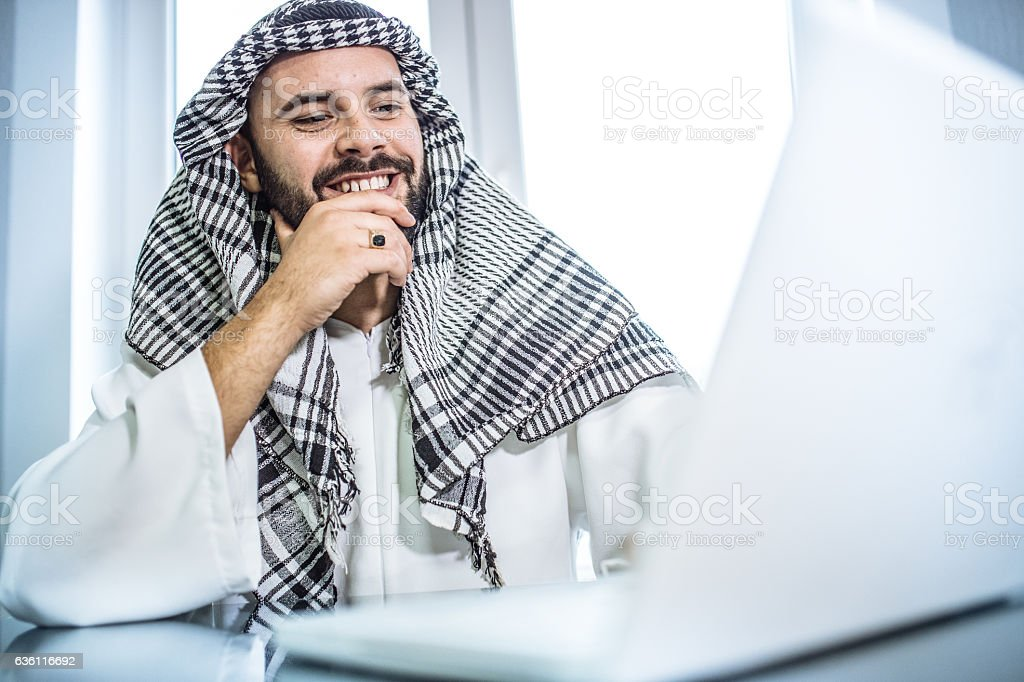 Arab businessman smiling stock photo