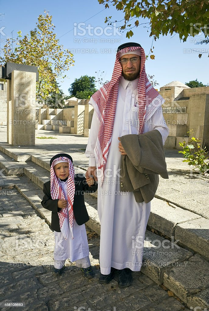Arab dad and son stock photo