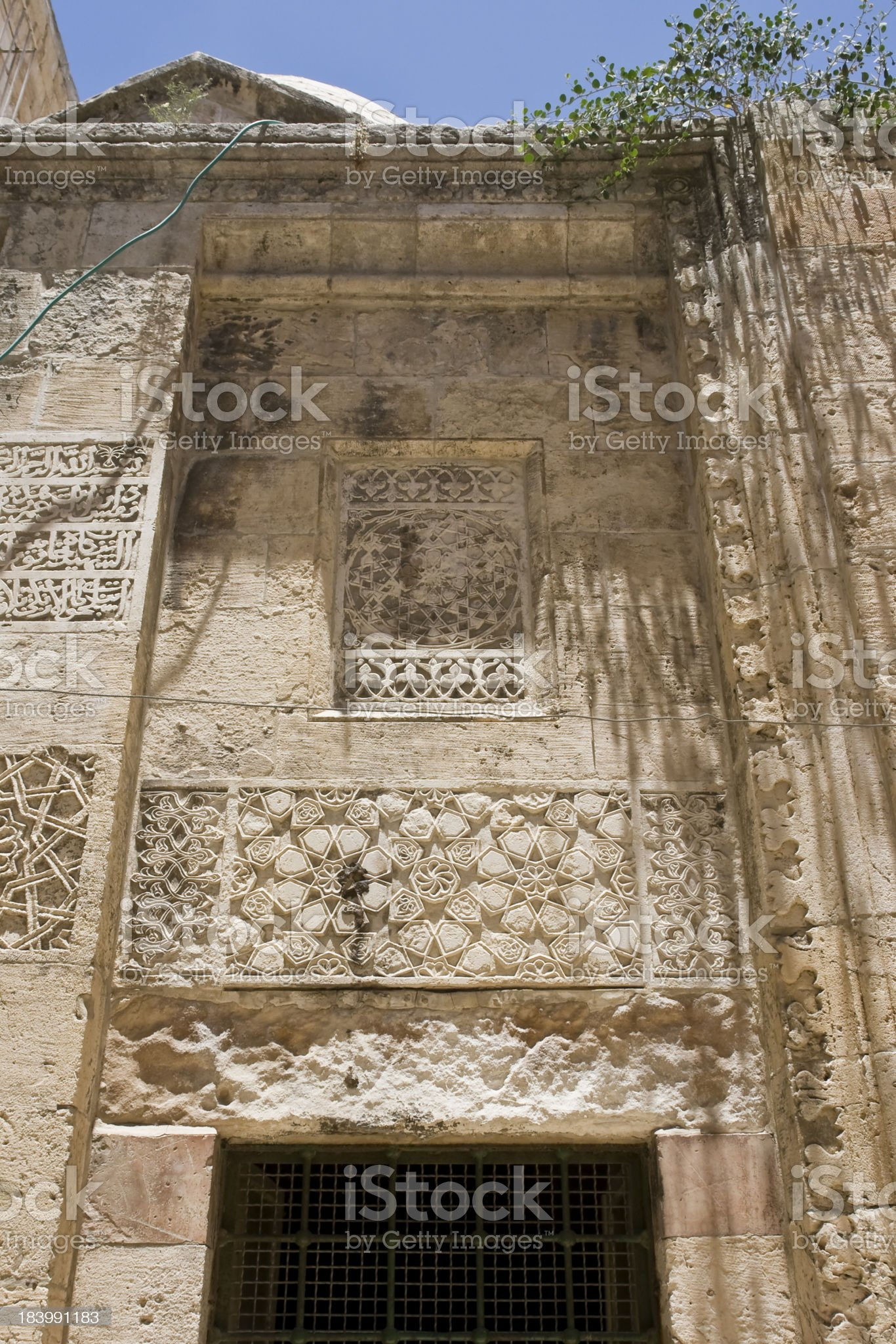 Arab decoration royalty-free stock photo