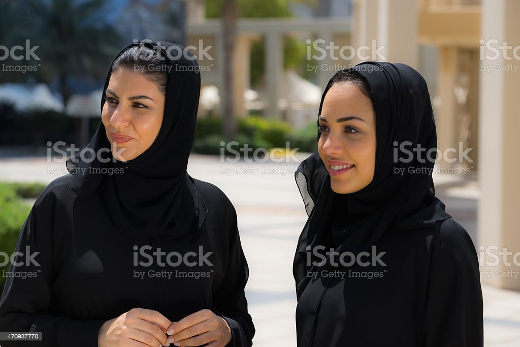 Arab Emirati Ladies in Observation Mode stock photo