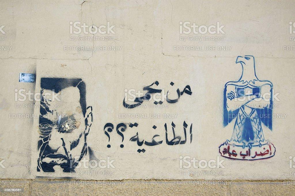 Arab Spring Graffiti, Egypt stock photo