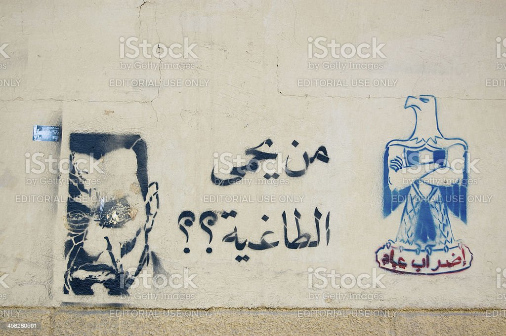 Arab Spring Graffiti, Egypt stock photo
