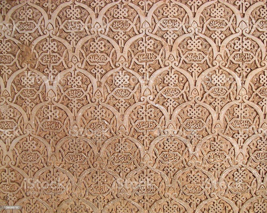 Arab Texture royalty-free stock photo