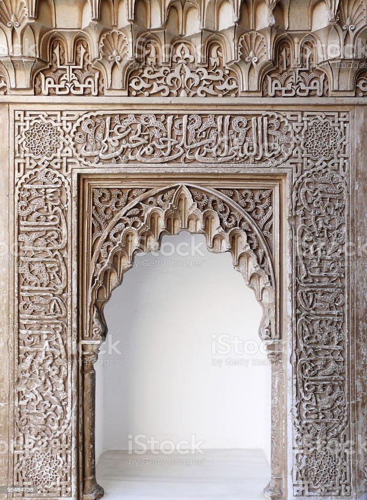 Arabische Kunst, dekorative Torbogen hindurch. Alhambra Lizenzfreies stock-foto
