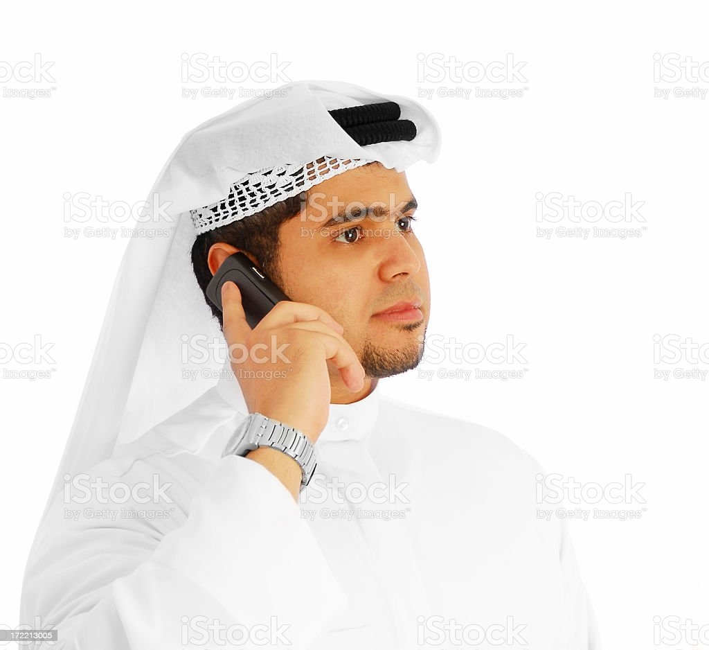 Arabian business man stock photo