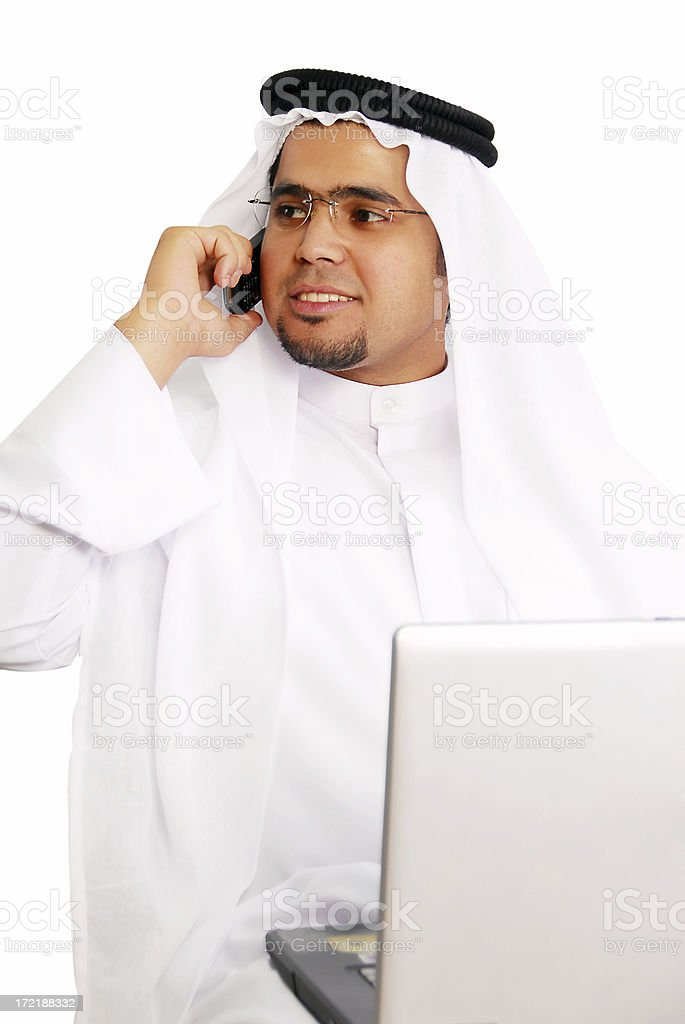 Arabian Businessman stock photo