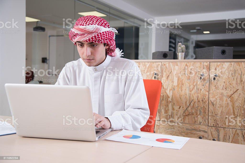 Arabian businessman stock photo
