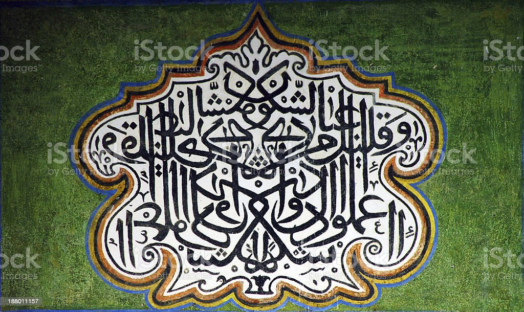 arabian calligraphy notice royalty-free stock photo
