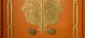 Arabian Door