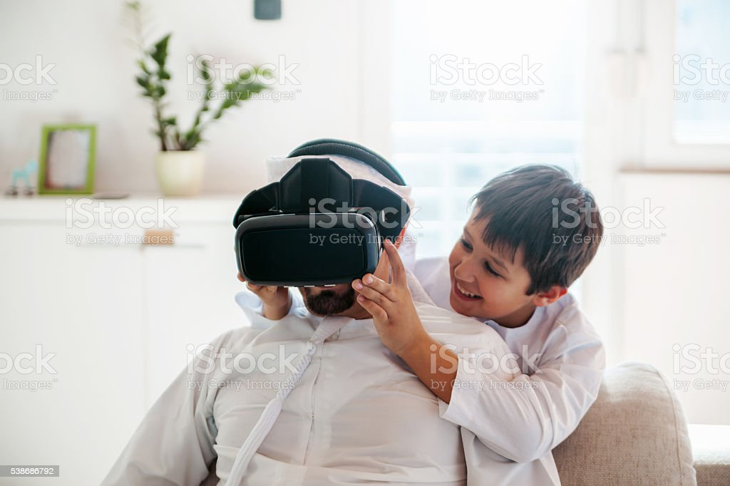 Arabian Father And Son stock photo