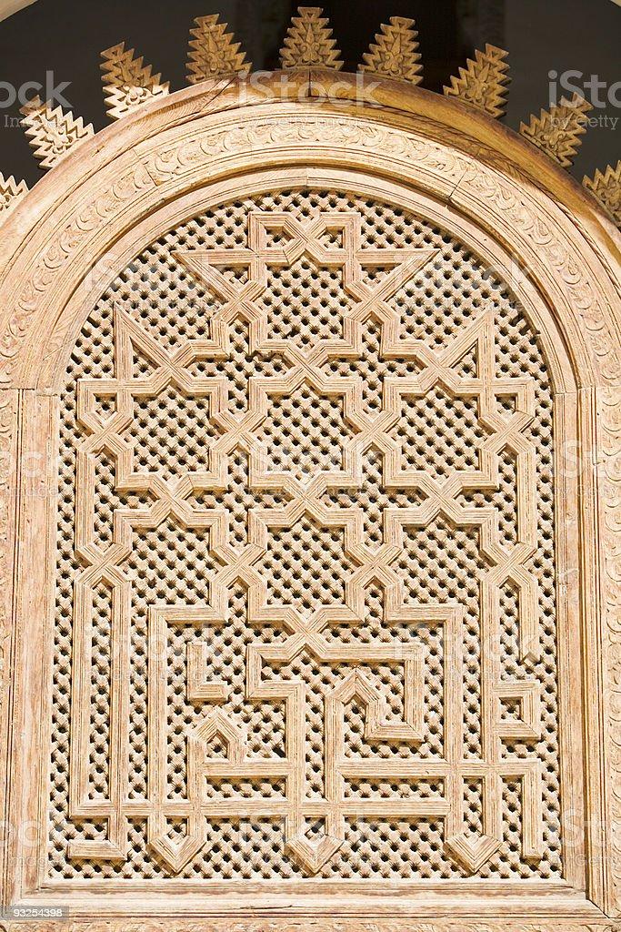 arabian ornament royalty-free stock photo