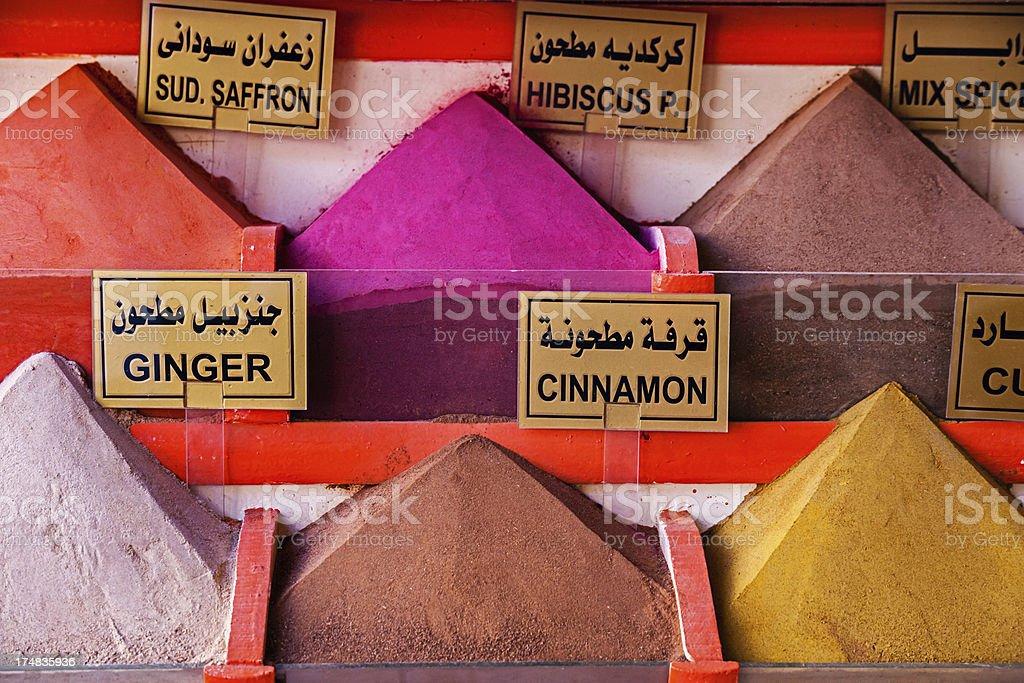 Arabian spice market royalty-free stock photo