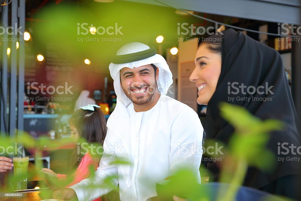 Arabian Young family stock photo
