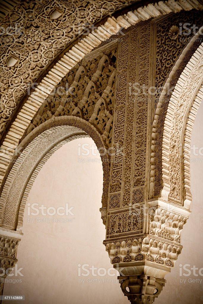 Arabic Alhambra royalty-free stock photo
