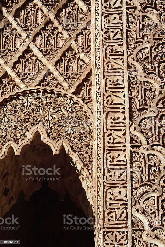 Arabic arch. High section stock photo