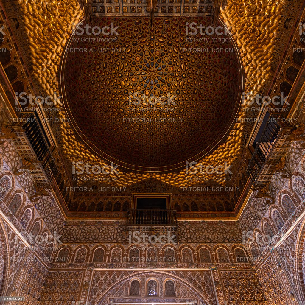 Arabic architecture in Seville stock photo