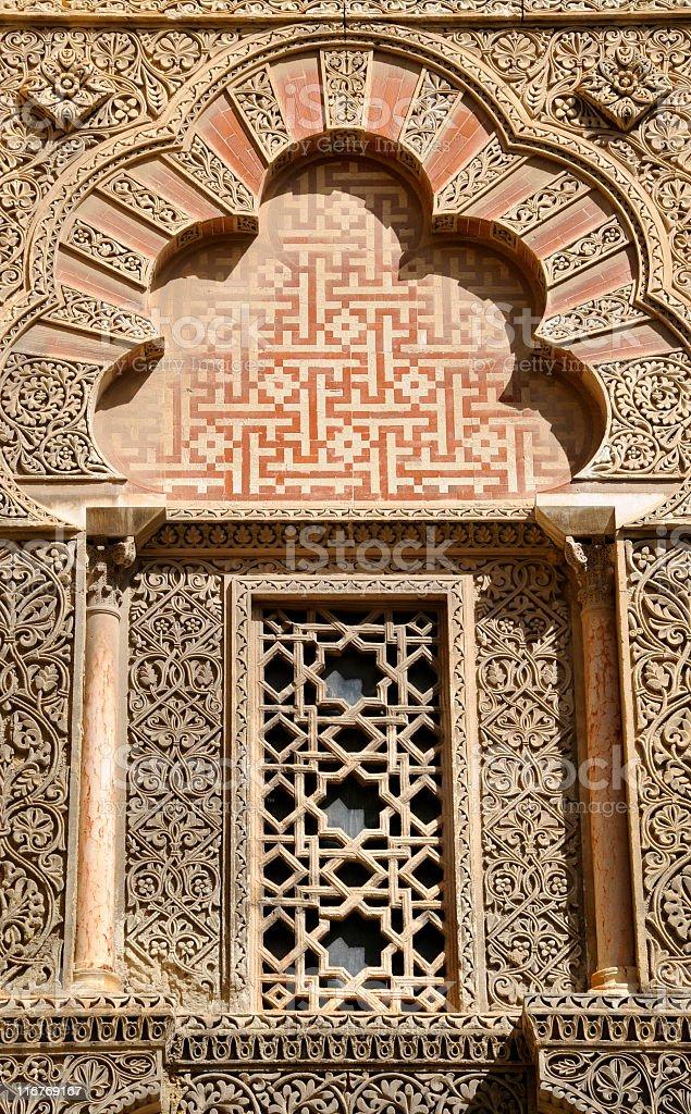 Arabic architecture stock photo