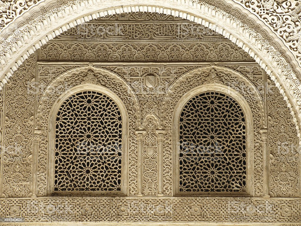 Arabic art, Spain royalty-free stock photo