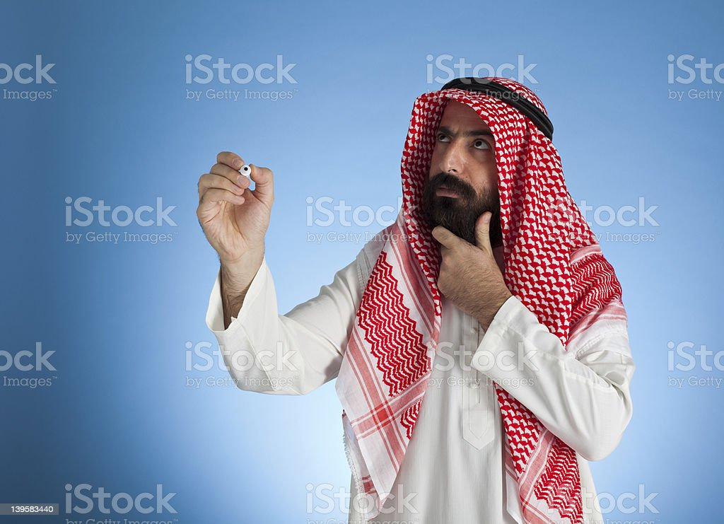 Arabic Business Man Drawing royalty-free stock photo