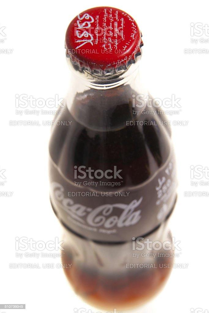 Арабский Coca Cola Стоковые фото Стоковая фотография