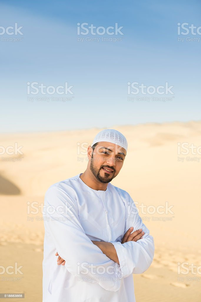 Arabic man portrait stock photo