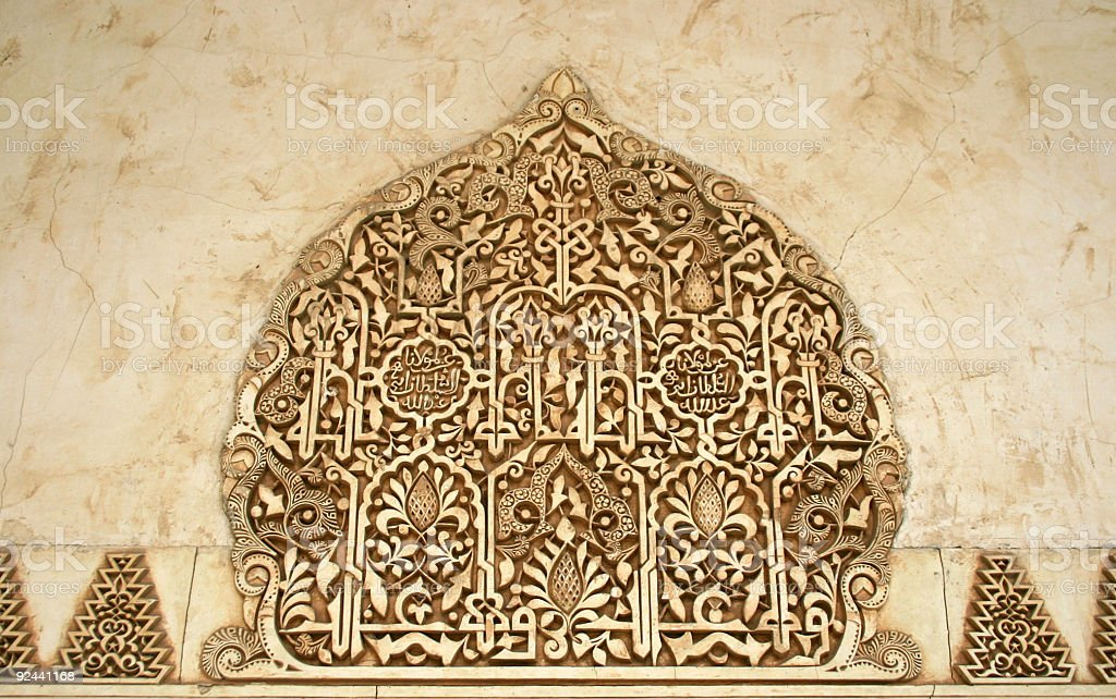 Arabic Ornament stock photo