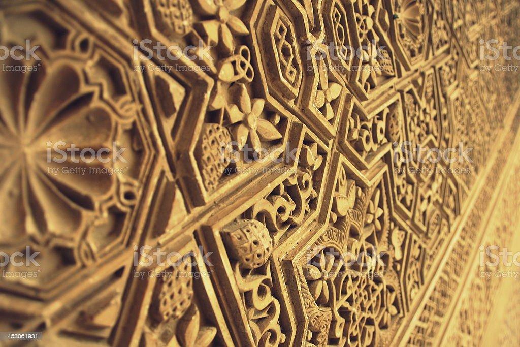 Ornamentos Árabe foto de stock royalty-free