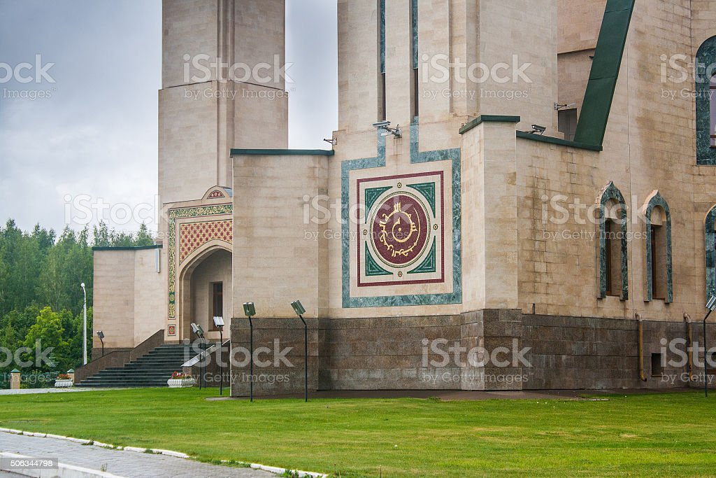 Arabic script at the entrance to the mosque. Nizhnekamsk, Tatars stock photo