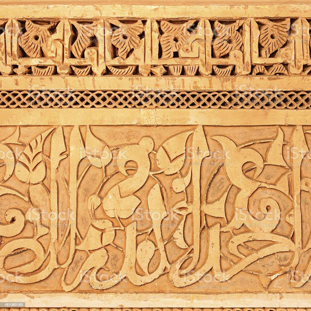Arabic script relief in Madressa Ali Ben Youssef Marrakech Morocco stock photo