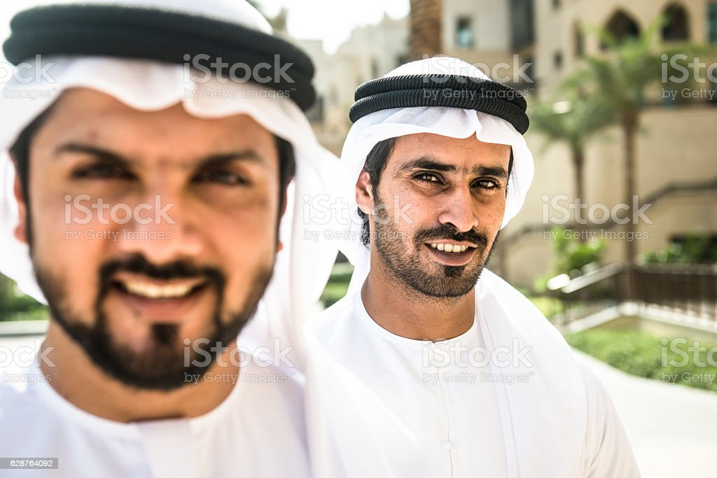 arabic sheik portrait standing on the city stock photo