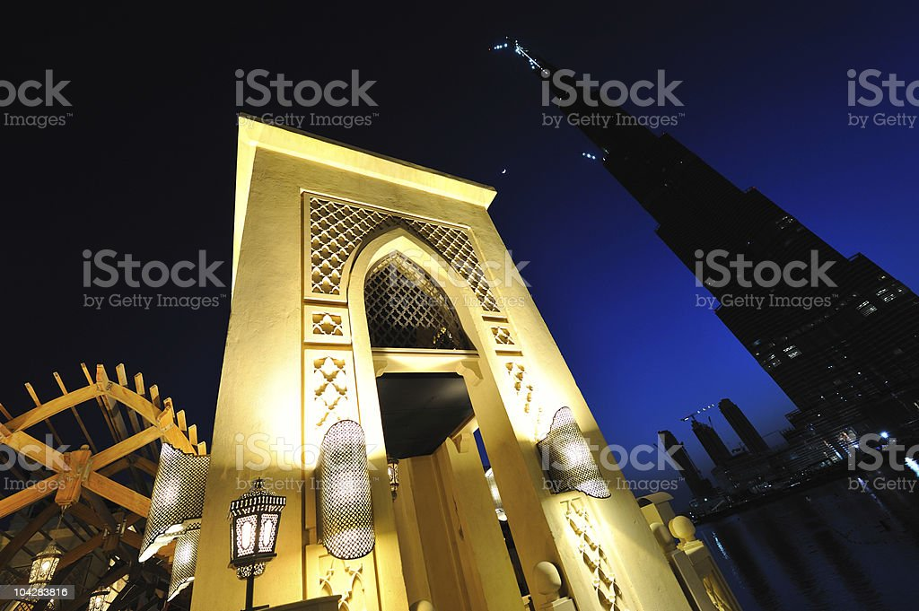 arabic structures stock photo