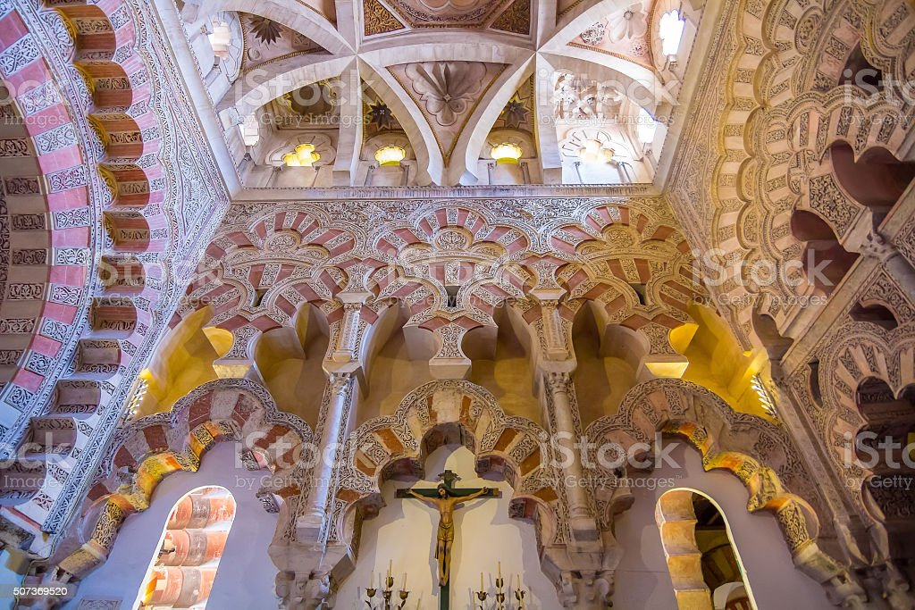 Arabic style highly decorated ceilings in the Mosque of Cordoba, stock photo