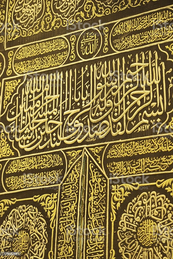 Arabic text, Koran verses in golden fabric background stock photo