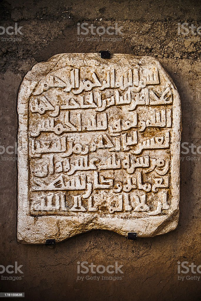 Arabic tombstone plate royalty-free stock photo