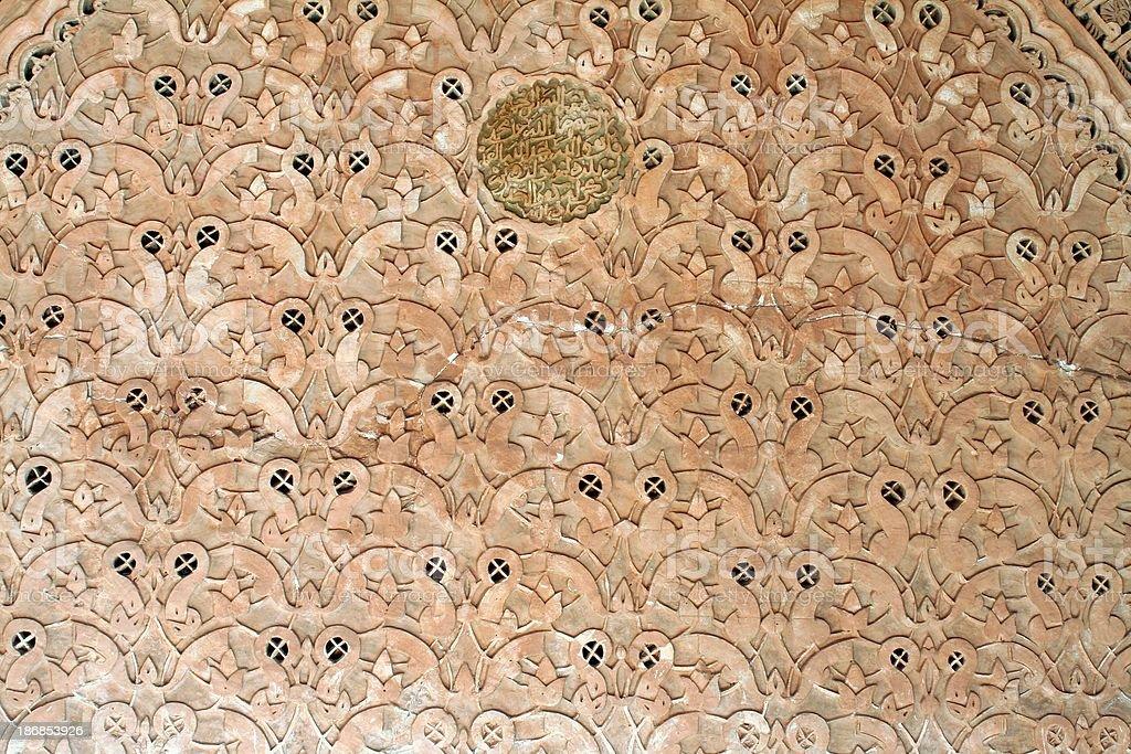Arabic wall decoration stock photo