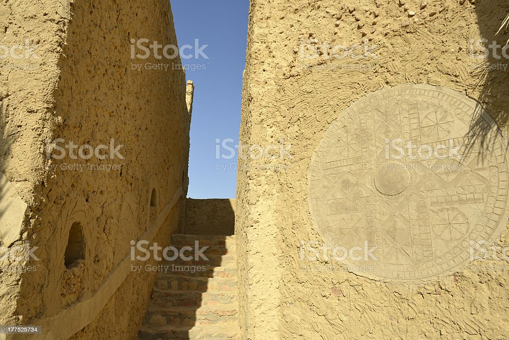Arabic wall stock photo