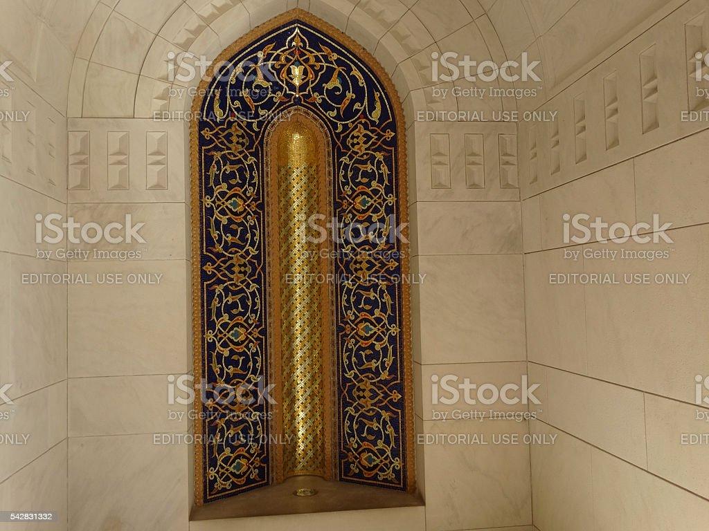Arabisque stock photo