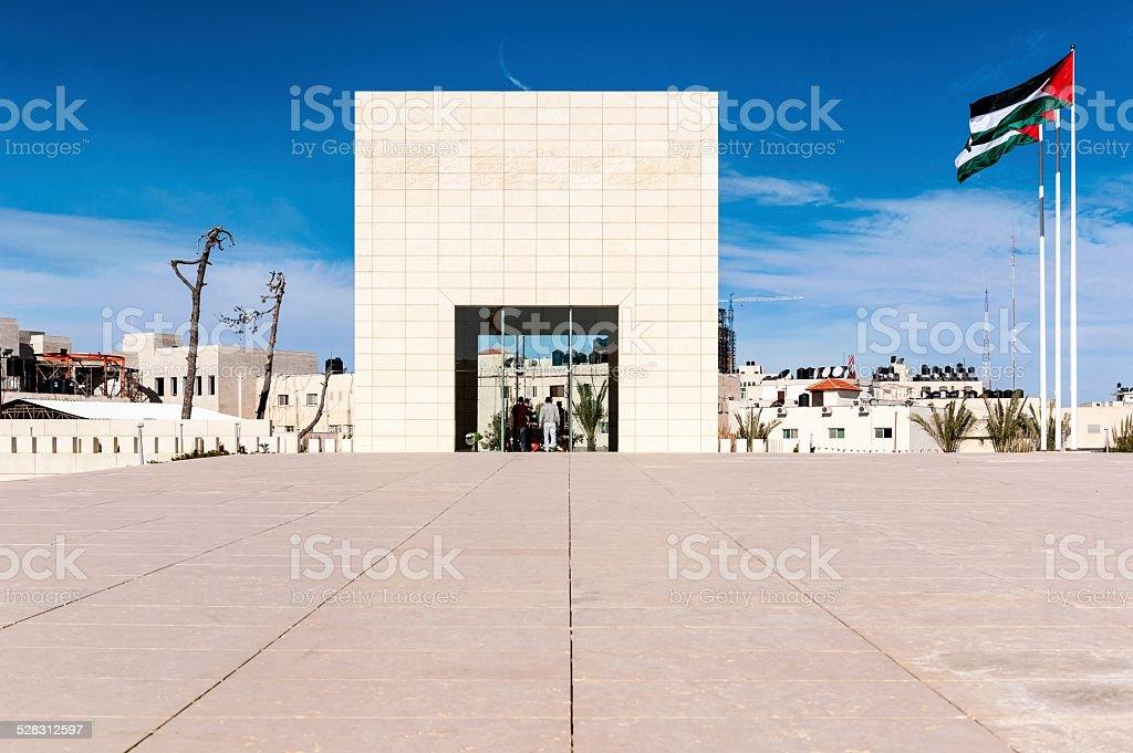 Arafat Mausoleum stock photo