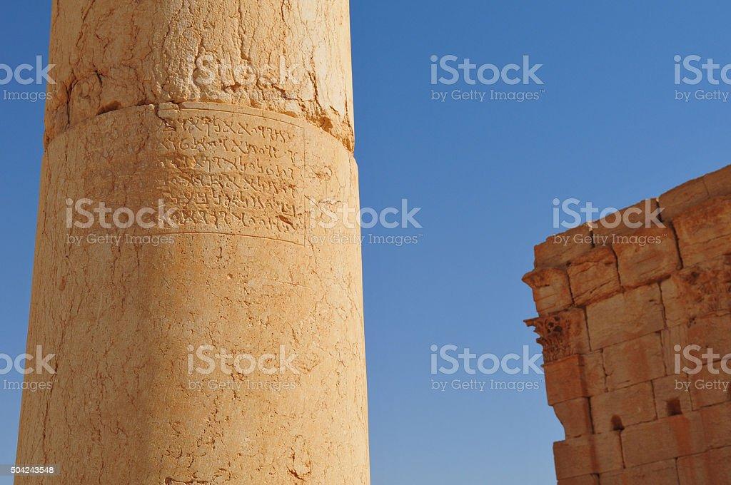 Aramaic inscription on column - Palmya, Syria stock photo
