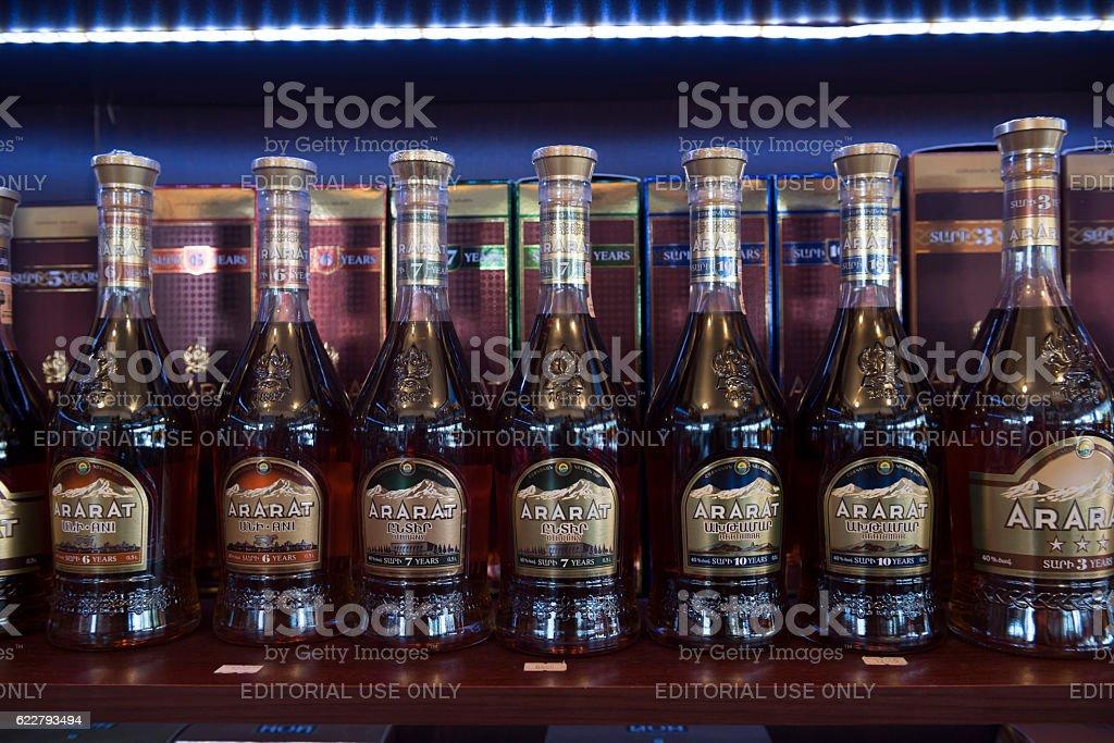 Ararat brandy in G.U.M market in Yerevan, Armenia stock photo