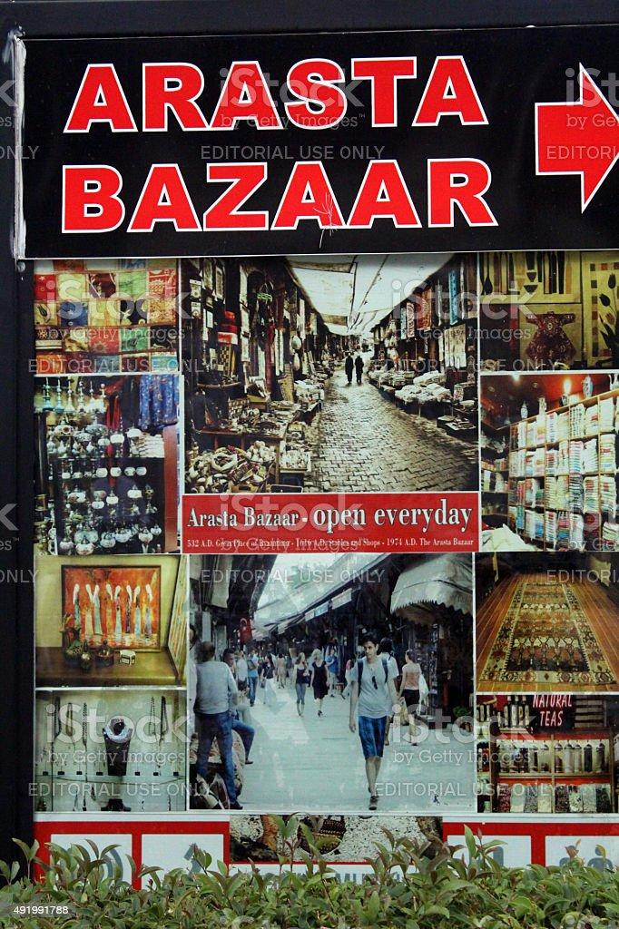 Arasta Bazaar Sultanahmet Istanbul stock photo