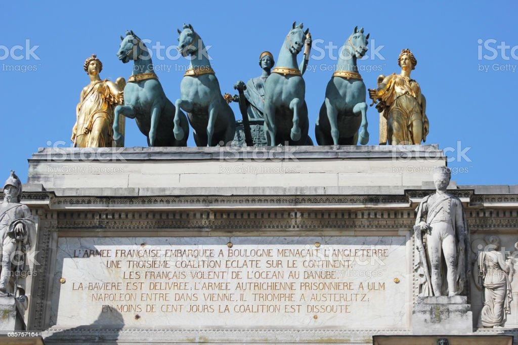 Arc de Triomphe du Carrousel (2) stock photo