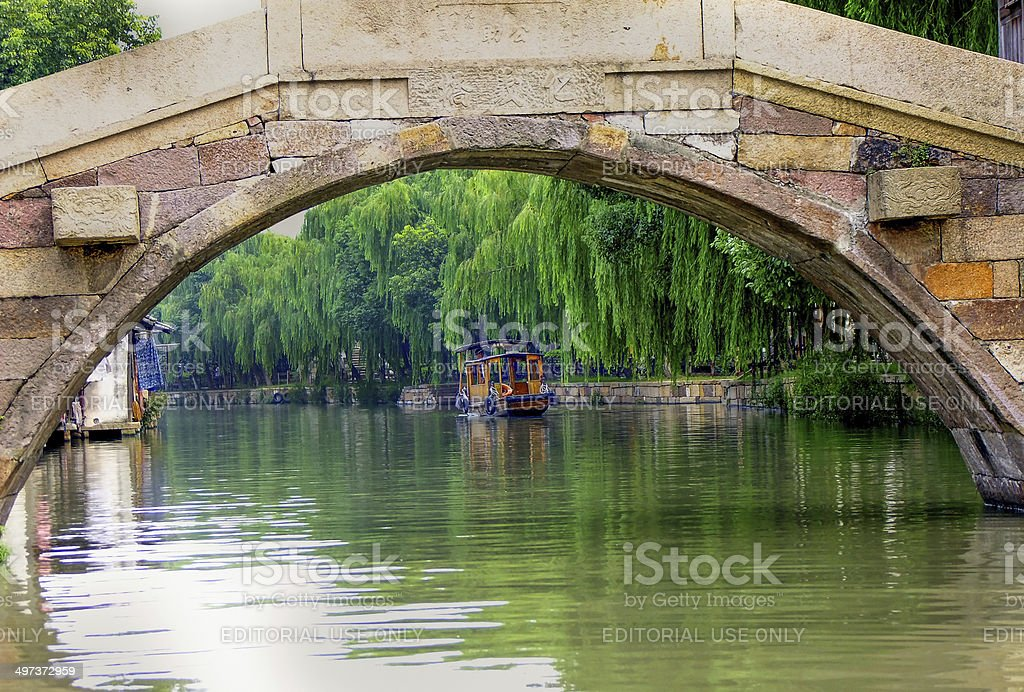 Arch bridge in Suzhou,China stock photo