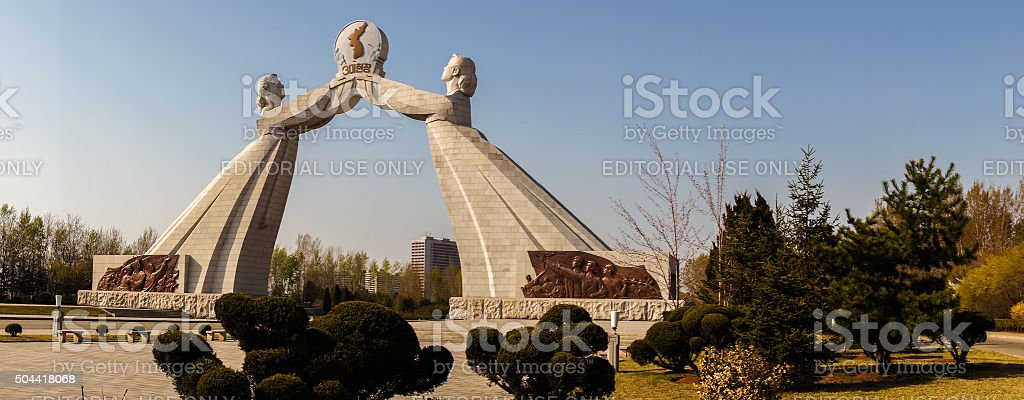 Arch of Reunification in Pyongyang, North Korea stock photo