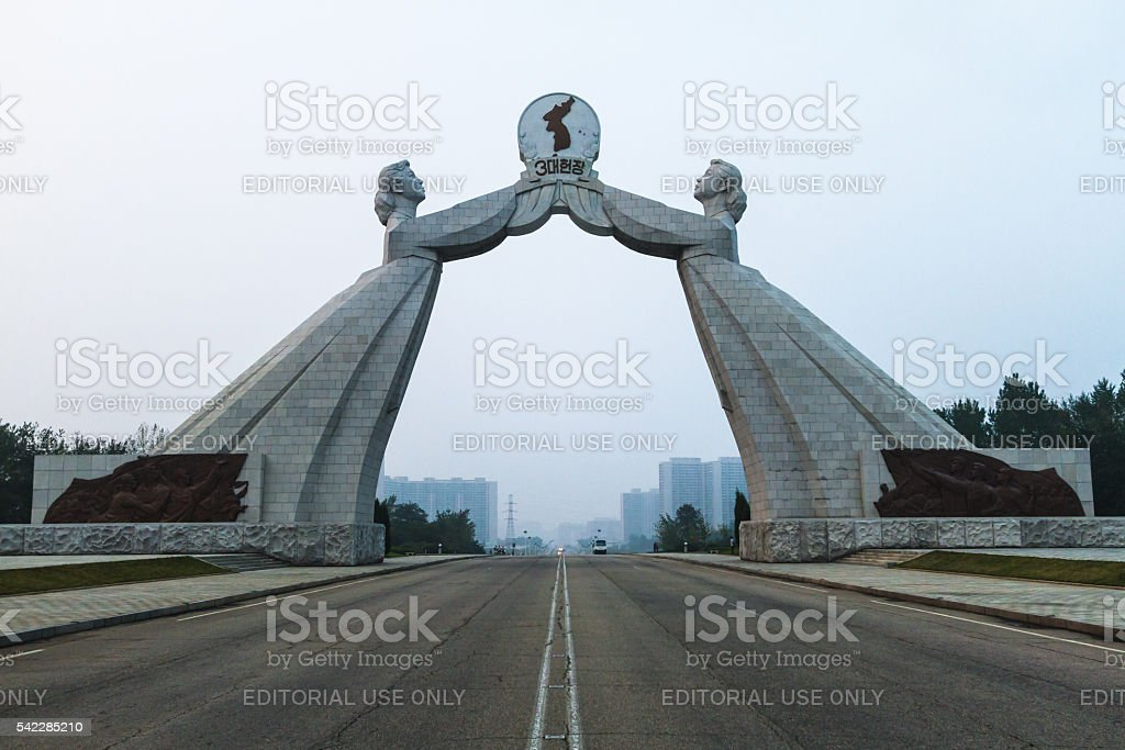 Arch of Reunification, Pyongyang, North Korea stock photo