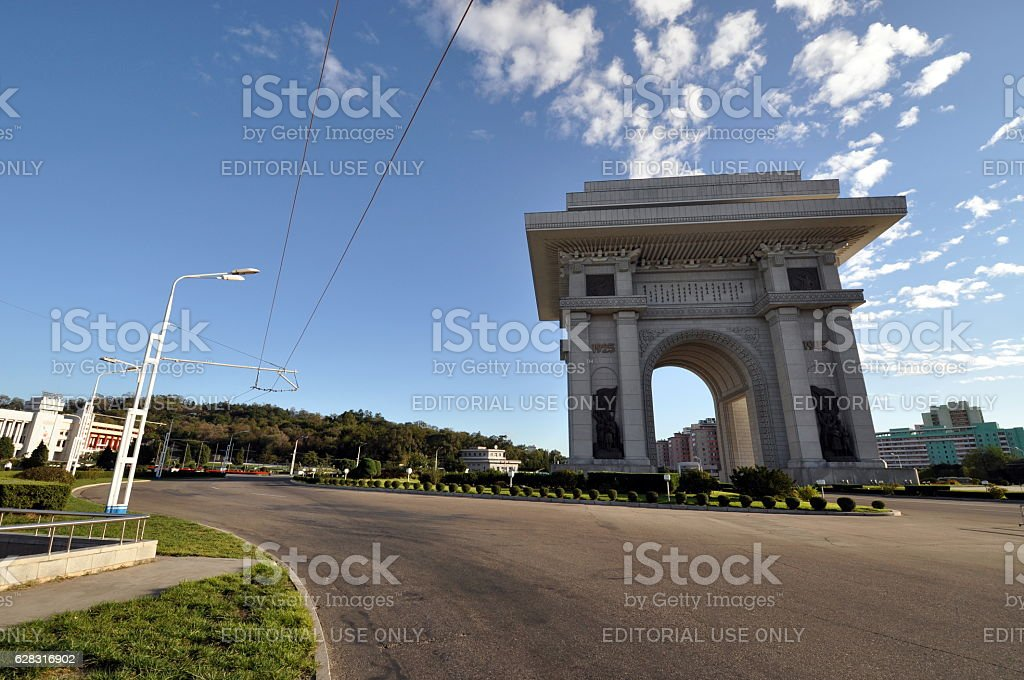 Arch of Triumph in Pyongyang stock photo