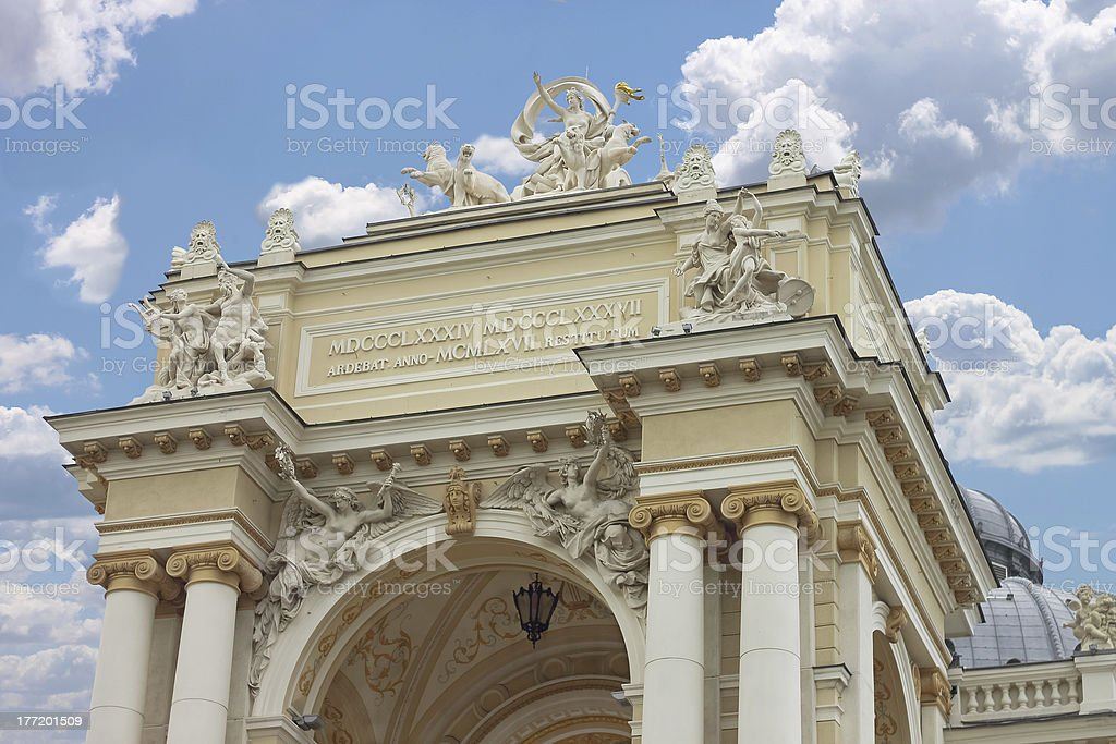 Arch over the entrance to Odessa Opera House royalty-free stock photo