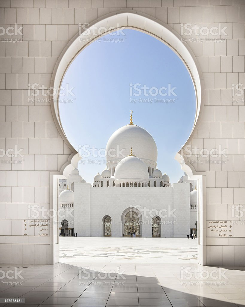 Arch to the Grand Mosque stock photo