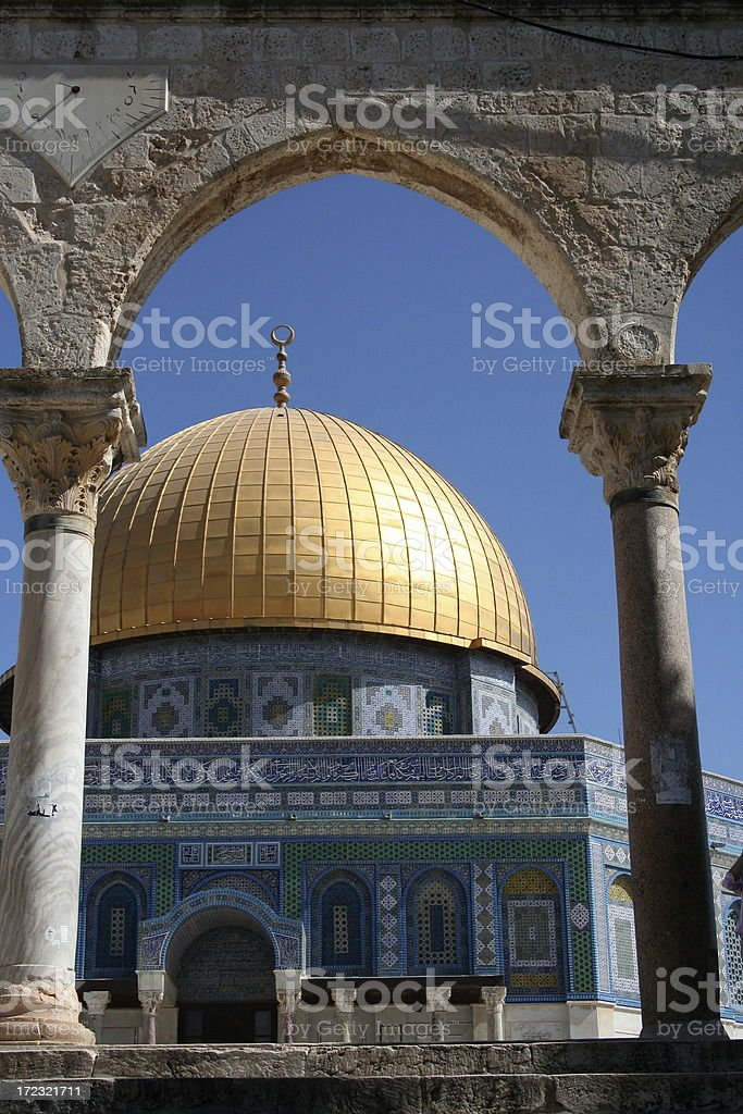 Arch with Dome of the Rock stock photo